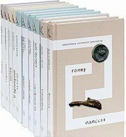 Biblioteka ant.liter.2.(komp.v 10 tt.)