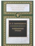 Дубов.С/С в 4 тт (Комп.1-2,3-4 тт)