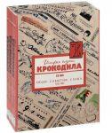 Istorija glazami Krokodila. XX vek. Vypusk 1 (1922-1937 gg.). V 3 tomakh (komplekt v futljare)