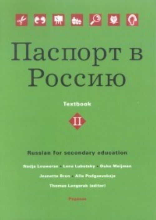 Passport to Russia 2 Textbook. Russian for Secondary Education