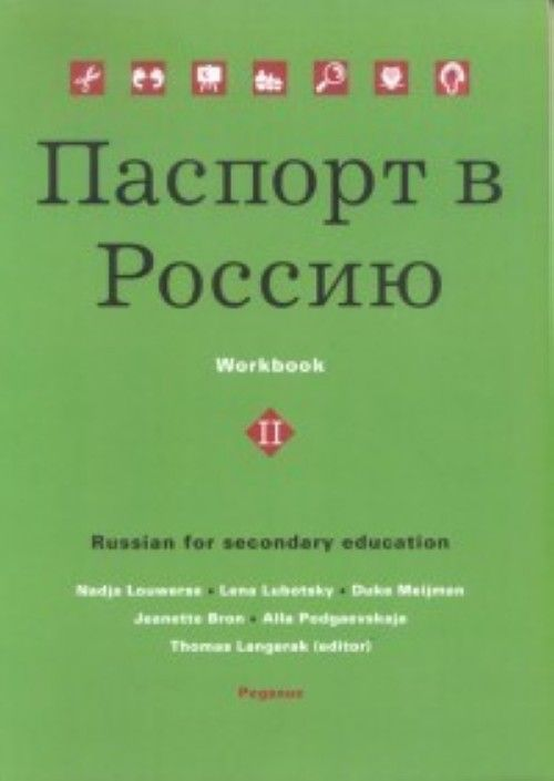 Passport to Russia 2 Workbook. Russian for Secondary Education