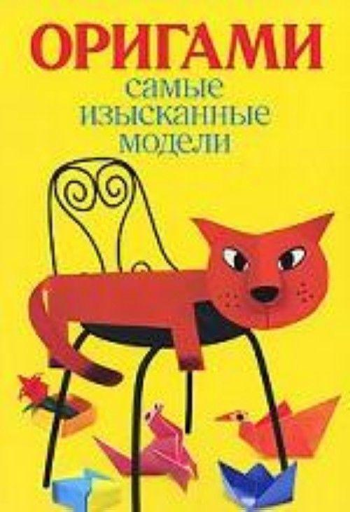 Bücher Für Babys Bücher Russische Bücher Von Einer