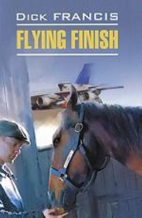 Flying Finish