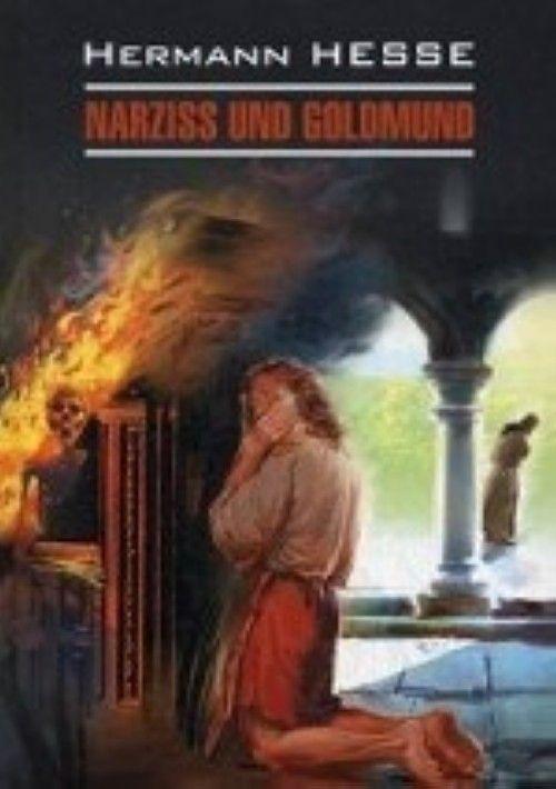 Narziss und goldmund / Nartsiss i Goldmund
