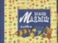 Nash malysh