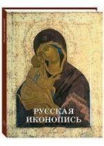 Russkaja ikonopis