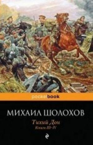 Tikhij Don. Knigi III-IV