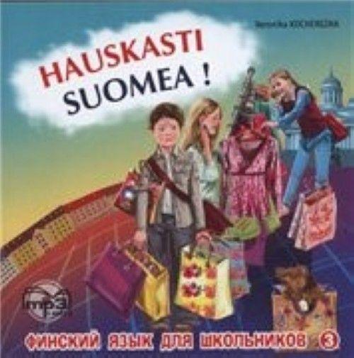 Hauskasti suomea! Finskij jazyk dlja shkolnikov. Kniga 3 (audiokurs MP3)