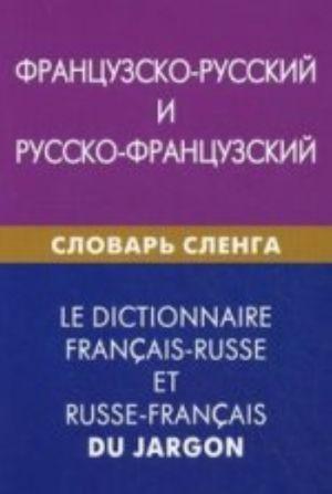 Frantsuzsko-russkij i russko-frantsuzskij slovar slenga. Svyshe 20000 slov, sochetanij, ekvivalentov i znachenij. S transkriptsiej