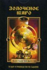 Zolochenoe taro / komplet kniga + karty