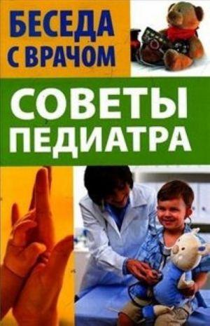 Sovety pediatra