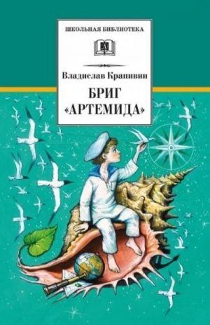 Brig Artemida