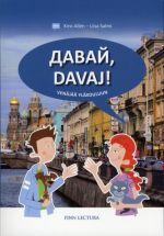 Davaj! Venäjää yläkouluun