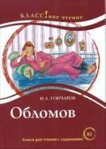 Oblomov. Lexical minimum 6000 words (B2)