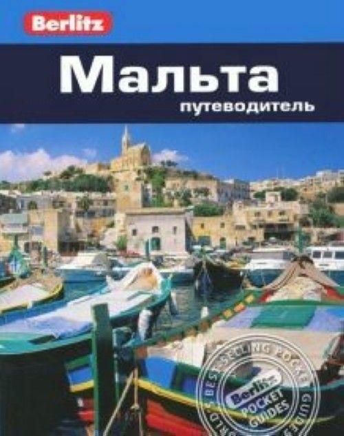 Malta.Putevoditel