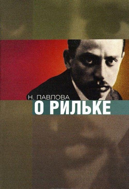 O Rilke