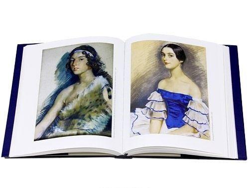 Зинаида Серебрякова (подарочное издание)