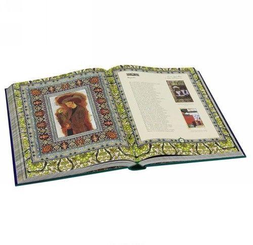 Omar Khajjam i persidskie poety X-XVI vekov (podarochnoe izdanie)