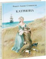 Katriona