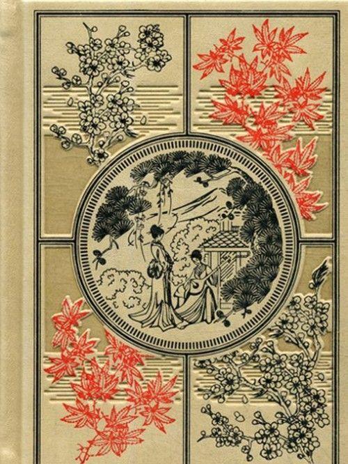 Skazanija drevnej Japonii. K121BTs (podarochnoe izdanie)