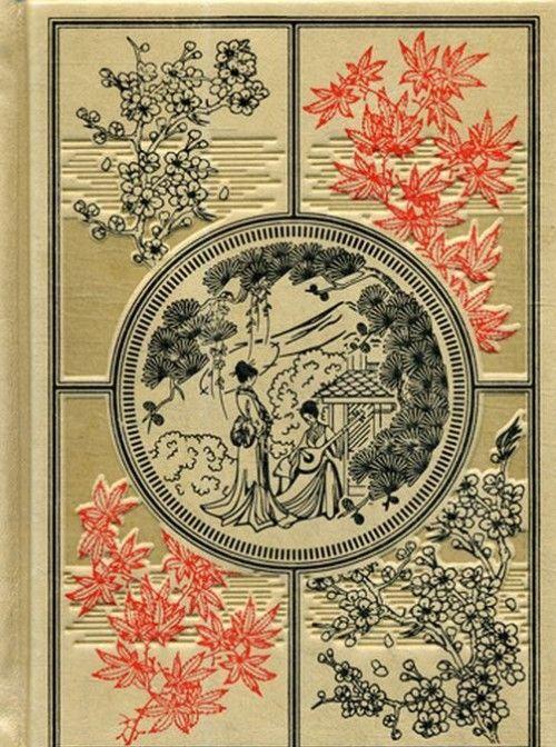 Japonskaja poezija. K120BTs (podarochnoe izdanie)