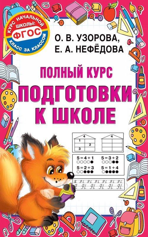 Akh, kak khochetsja zhit… v Kremle
