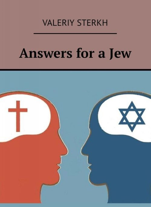 Answers for a Jew