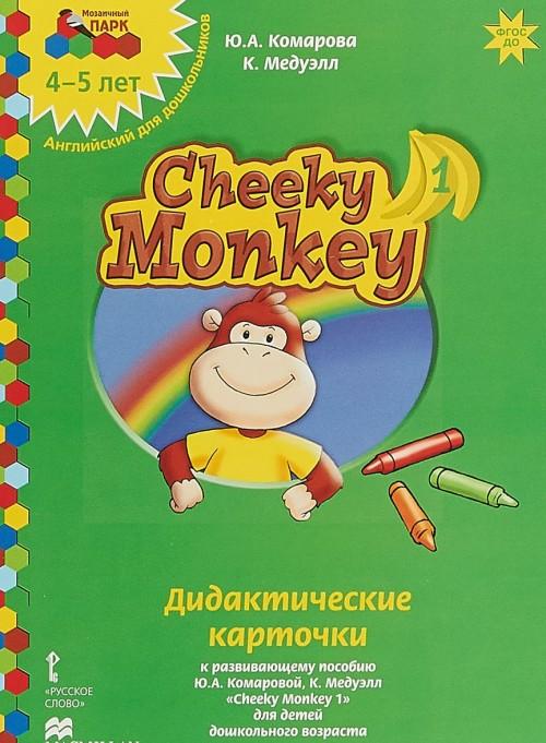 Cheeky Monkey 1.Didakticheskie kartochki k razvivajuschemu posobiju dlja detej doshkolnogo vozrasta. 4-5 let
