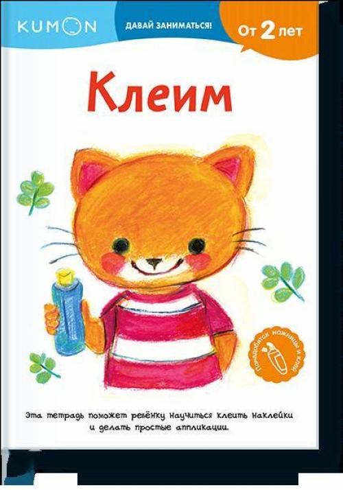 Kleim