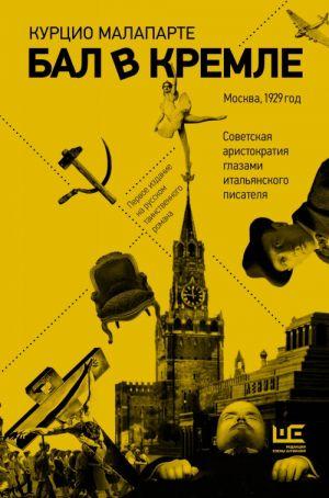 Bal v Kremle