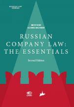 Russian Company Law: The Essentials