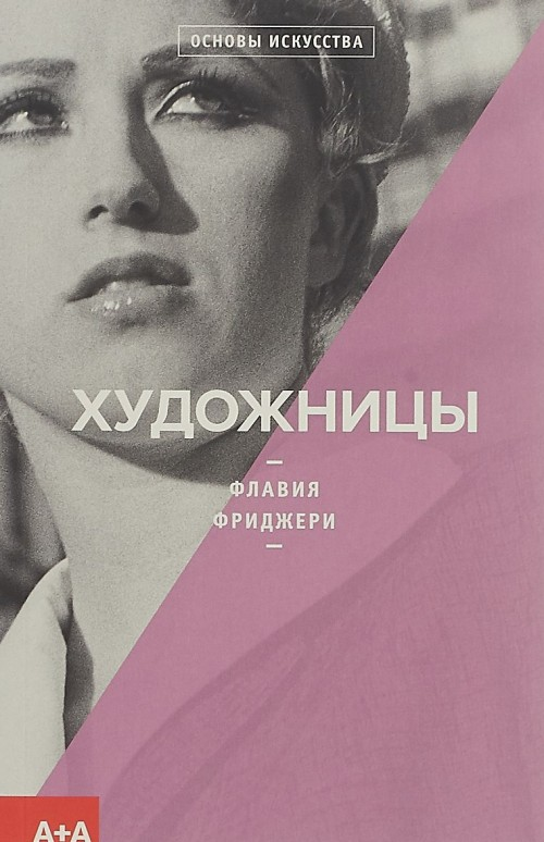 Khudozhnitsy