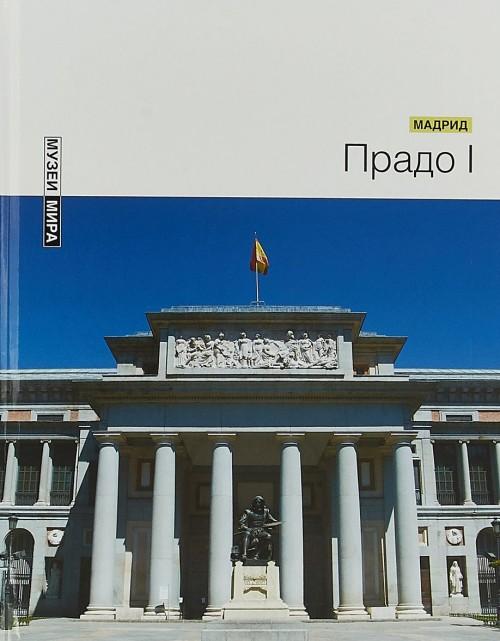 Prado I (Madrid)