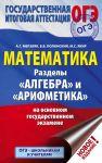 Zagovory sibirskoj tselitelnitsy-48