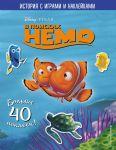 V poiskakh Nemo. Istorija s igrami i naklejkami