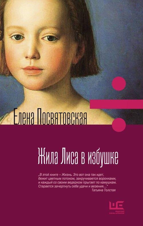 Russkij jazyk. 3 klass. Rabochaja tetrad № 2 k uchebniku L. Ja. Zheltovskoj, O. B. Kalininoj