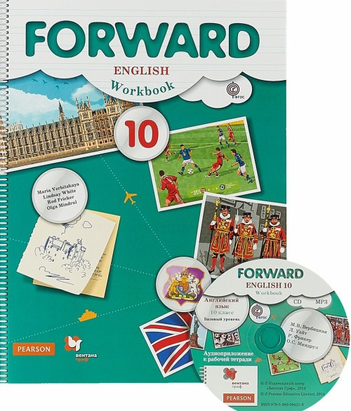 Forward English 10: Workbook / Anglijskij jazyk. 10 klass. Bazovyj uroven. Rabochaja tetrad (+ CD)