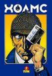 Kholms, graficheskie novelly: V 3 tomakh. Tom 1. Sherlock Holmes comic book (in Russian)