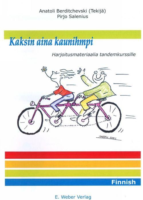 Вдвоем все-таки лучше! Обучение межкультурному общению с использованием метода тандема. На финском и на русском языках.