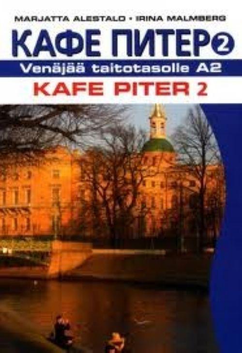 Кафе Питер 2. Kafe Piter 2.