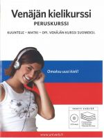 Venäjän peruskurssi, kielikurssi Univerb. 3 CD-levyä 2 kurssivihkoa + minikielioppi