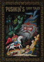 Pushkin's Fairy Tales. Palekh Painting