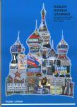 Ruslan Russian Grammar. Including audio CD