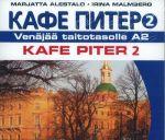 Kafe Piter 2. CD (4CD)