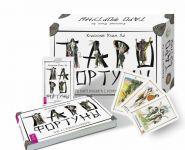 Taro Fortuny (kniga + nabor iz 78 kart)