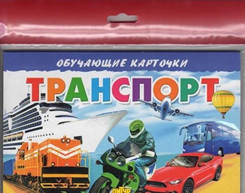 Transport (v evropakete)