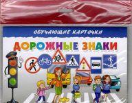 Дорожные знаки (в европакете)
