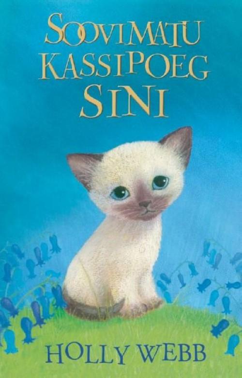 Soovimatu kassipoeg sini