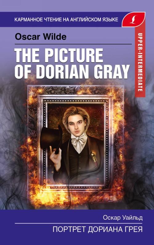 Portret Doriana Greja. Upper-Intermediate