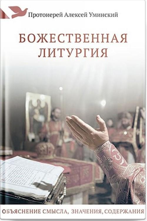 Bozhestvennaja liturgija